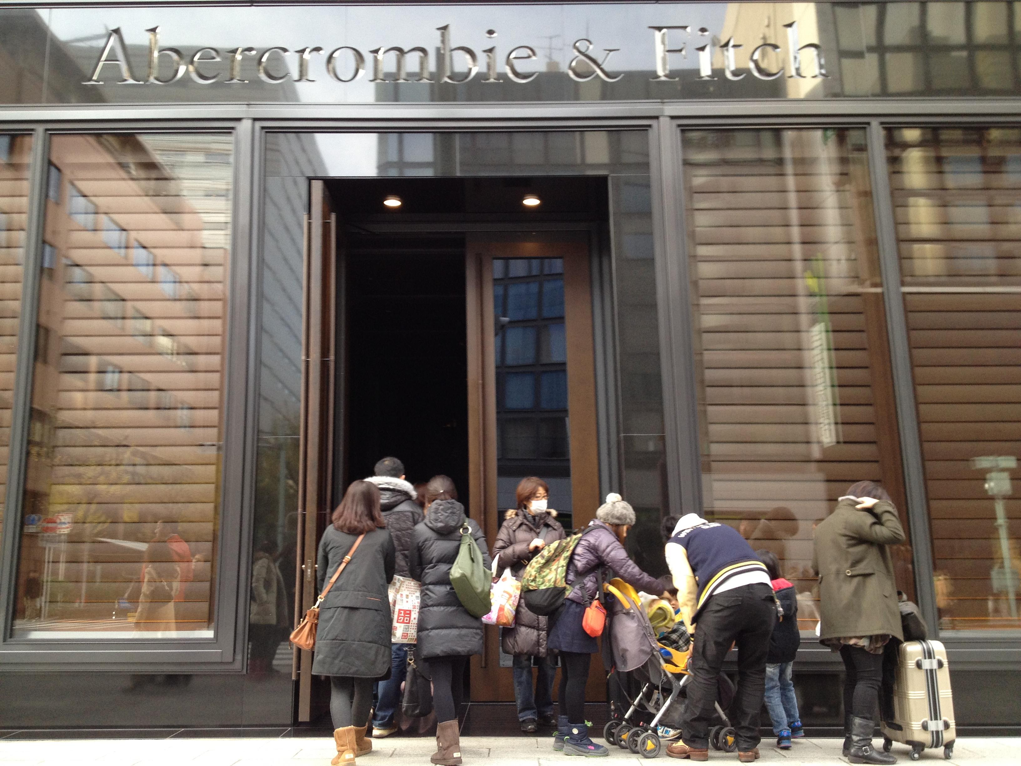 Tienda Abercrombie